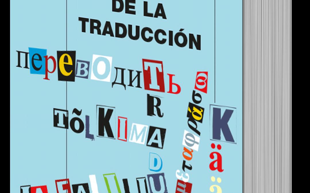 Entrevista a Mirko Lampis en Un idioma sin fronteras de Radio Exterior de España